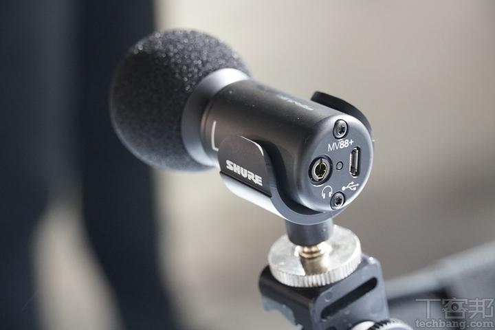 瞄準YouTuber、Vlogger影音創作新勢力!Shure推出最新MV88+手機用收音麥克風套件組