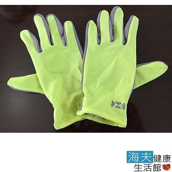 穿戴17分鐘體感溫度降7度 雙重涼感 材質涼感 隔熱涼感 獨家留下有益可見光 台灣製造
