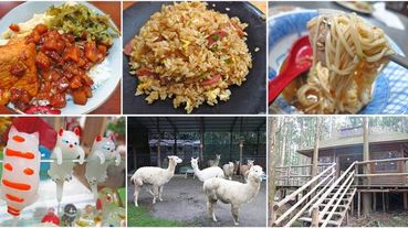 新竹在地推薦好吃的美食、小吃、餐廳、旅遊景點-懶人包