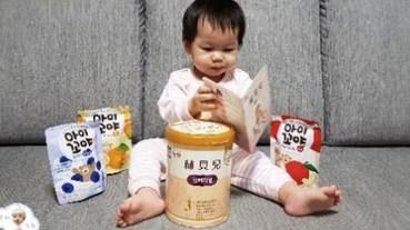 韓國南陽林貝兒配方奶 X 嬰兒輔食 X 安寶獅