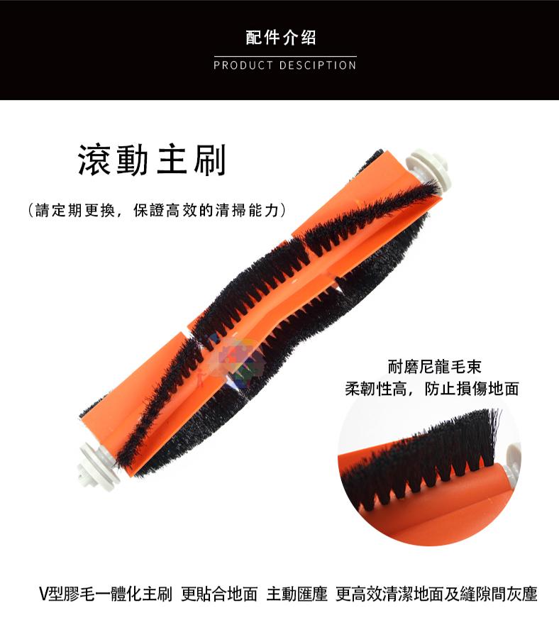 【掃地機配件組】耗材6件組(主刷+邊刷*2+塵盒濾網*2+切刀)適用小米/石頭/小瓦掃地機器人 Top-169-6in1