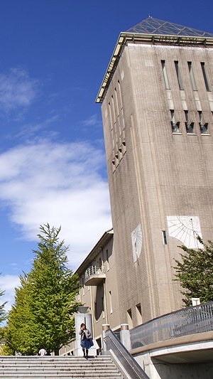 東京都立大学2021