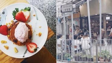 原來它不只是咖啡廳! 4 間台灣人覺得新奇的香港特色小店