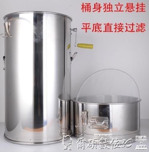 搖蜜機 搖蜜機不銹鋼中蜂蜂蜜分離機小型家用加厚甩糖桶蜂箱搖蜜過濾一體 爾碩LX