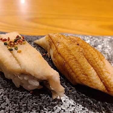鮨処 こう鶴のundefinedに実際訪問訪問したユーザーunknownさんが新しく投稿した新着口コミの写真