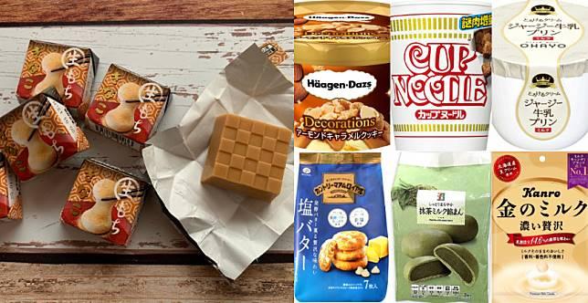 每一款都想吃吃看~2019日本零食大賞出爐,你愛的零食有上榜嗎?