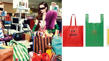 菜市場梗玩不膩~Balenciaga「小羊皮」購物袋第三彈登場!