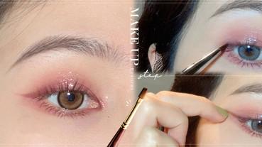 眼線老是畫不好?小紅書瘋傳「唇刷眼線」!用「唇刷」打造精緻眼線,俐落細長超溫柔!