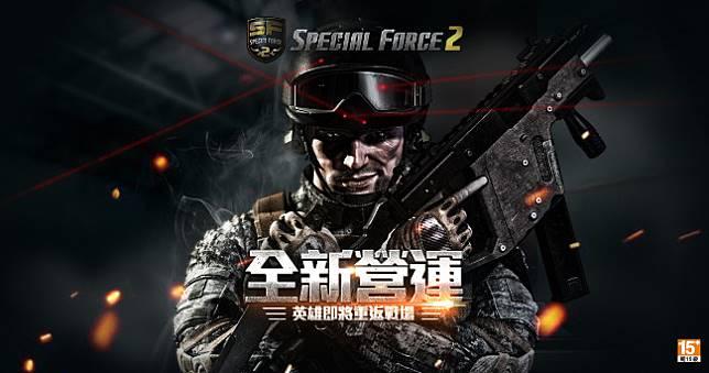 《SF2 Online》玩家資料全洗白救不回,官方宣稱遭駭客入侵
