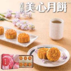 香港美心月餅 豐年美月禮盒x1盒(6入/盒,附提袋)