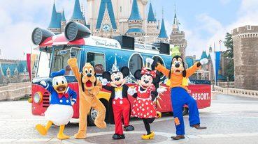 東京迪士尼樂園宣告「門票再漲價」,這個時間起一張成人票 8200 日幣才能買到!