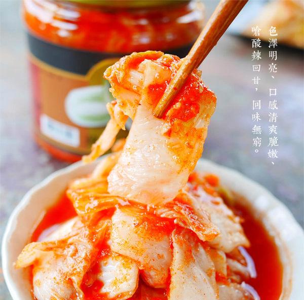 韓式泡菜 韓國 手作 火鍋 泡菜鍋湯底首選 (700g) 請選低溫配送