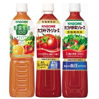 カゴメ 野菜生活100オリジナル/トマトジュース食塩無添加/野菜ジュース食塩無添加