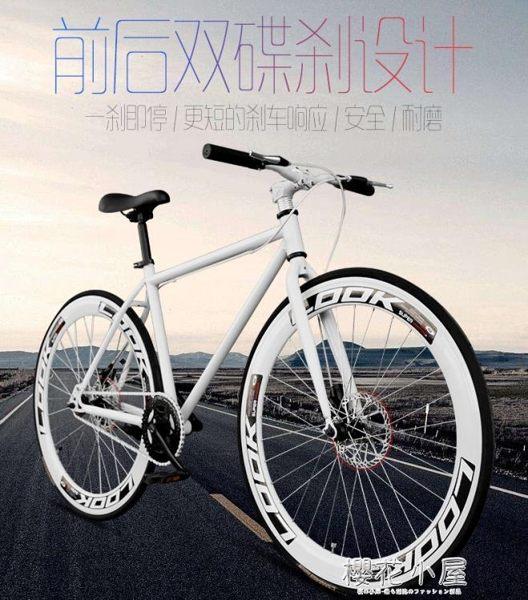 佳鳳26寸死飛自行車成人女式雙碟剎公路賽車手剎活飛學生單車QM