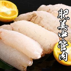 海鮮王 極鮮肥美蟳管肉 6盒組(130g±10%/盒)