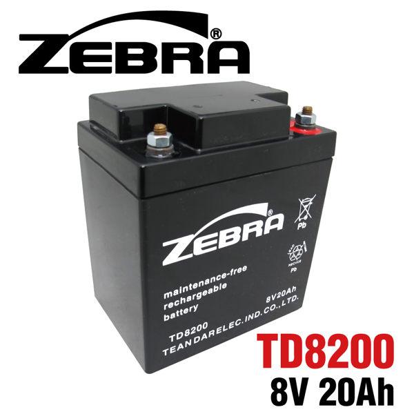 ZEBRA TD8200 斑馬牌 / 飛鼠燈 電動工具 探照燈 打獵燈 8V25W燈泡 另有8V電池充電器套組