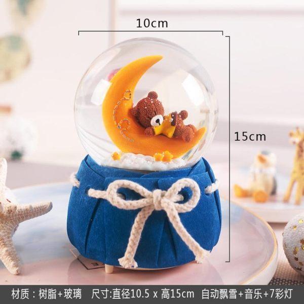 星空熊水晶球擺件可愛八音盒男生禮物音樂盒帶雪花可發光天空之城 CJ4426『毛菇小象』