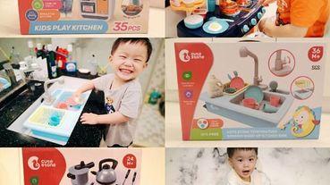 【仿真玩具推薦】Cutestone盟石溫變仿真冒煙廚具套裝玩具/兒童溫變廚房洗澡玩具/仿真廚具切切樂玩具