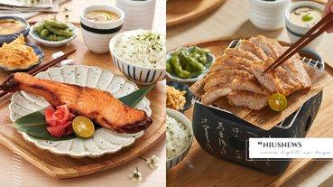 王品新品牌「町食就是定食」!17種CP值超高套餐,炸豬排、龍虎斑300元就能吃到