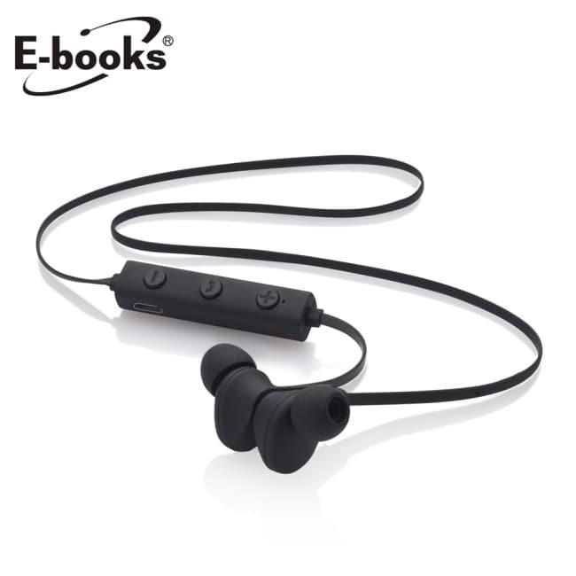 E-books SS3 藍牙4.1運動美學磁吸耳機