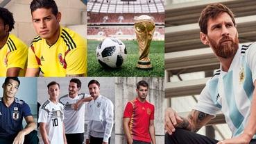 官方新聞 / adidas 推出 2018 年世界盃足球賽球衣及官方指定用球 11 月 14 日於臺灣上市
