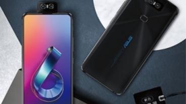換上同心圓紋路設計,ZenFone 6 迷霧黑新色 10/15 台灣搶先開賣