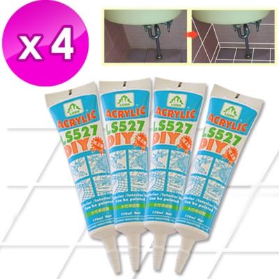 DIY磁磚亮白乾淨、衛生、方便快速居家浴室亮白不再積水發霉使用後可上漆
