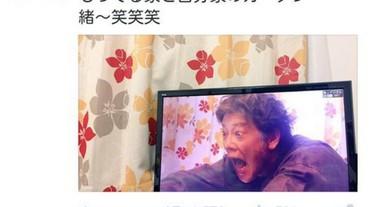 日劇版《死亡筆記本》創下 16.9% 高收視 卻意外發生大規模的撞窗簾事件!