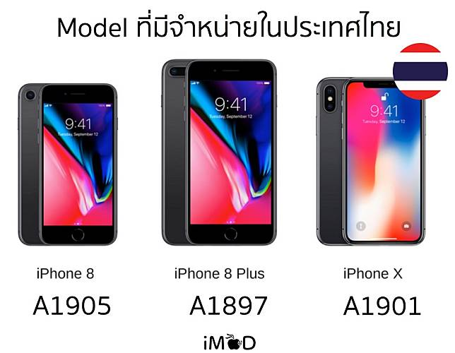 Iphone X 8 8p Model Th