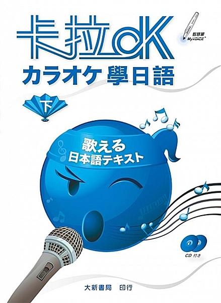 還記得日劇《101次求婚》的「SAY YES」這首膾炙人口的日文歌曲嗎?經典名曲...