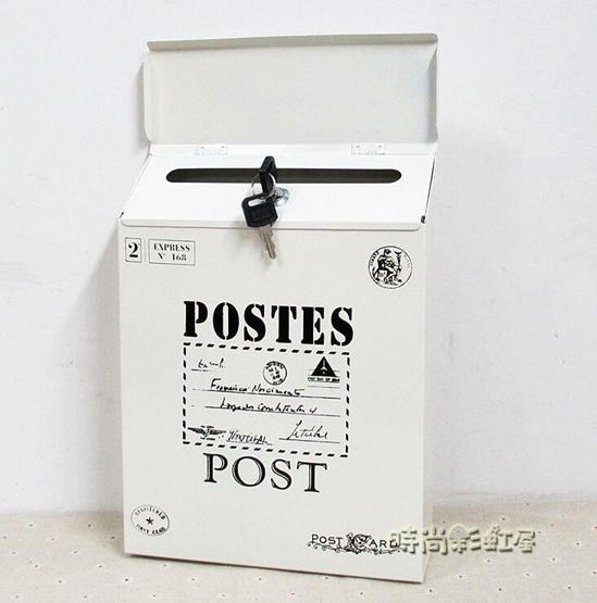 復古鐵皮帶鎖信箱 室外掛牆信報箱創意意見箱 歐式別墅郵箱郵筒