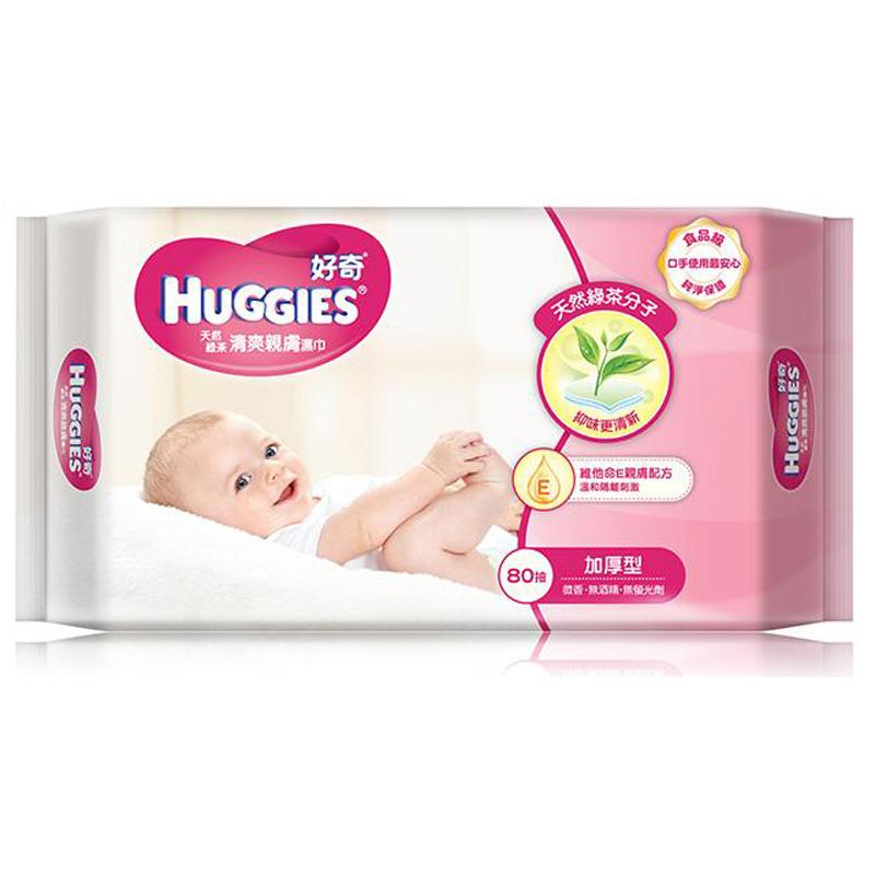 【濕紙巾】好奇厚型嬰兒濕巾