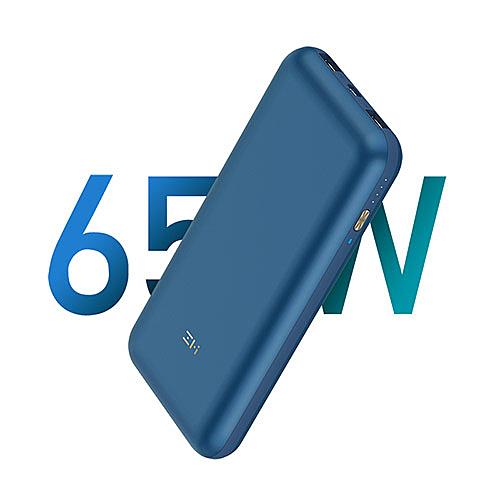 ●10號電源pro升级版 ●3口輸出65W大功率 ●支援手機、平板、筆記本 ●更高規格輸出功率