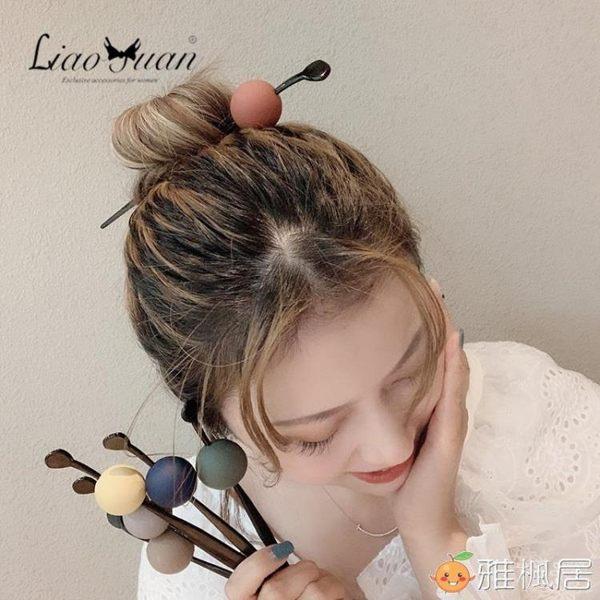 隨心用~日系和風圓球髮簪簡約現代丸子頭盤髮器甜美少女森系頭飾 雅楓居