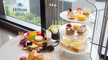 【新北板橋區】台北新板希爾頓酒店 Hilton Taipei Sinban HotelSociAbility逸廊全新推出雙人英式下午茶,五月每個周六推出母親節尋香之旅課程,帶媽媽來過不一樣的母親節