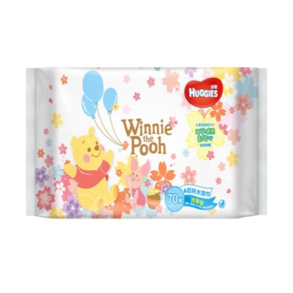 好奇純水嬰兒濕巾小熊維尼厚型70抽【康是美】
