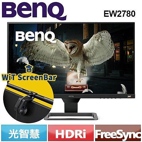 ●BenQ EW2780 27型 HDR影音娛樂護眼螢幕 .類瞳孔(HDRi)技術特調電影/電