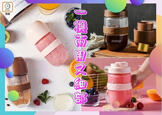 咖啡控‧果汁控鍋居必備(互聯網)