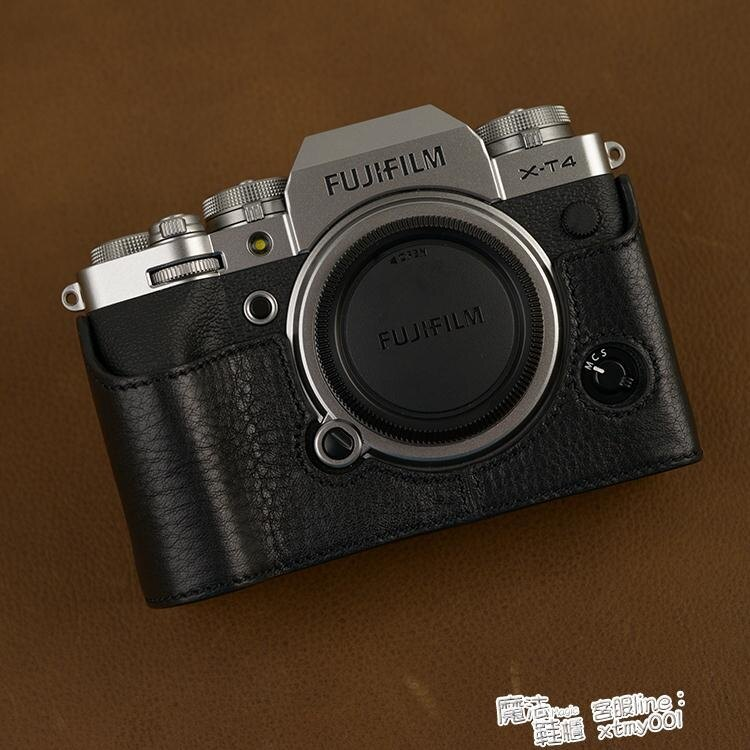 VR原創牛皮Fujifilm富士XT3 XT4皮套相機皮套保護套半套底座 SUPER SALE樂天雙12購物節