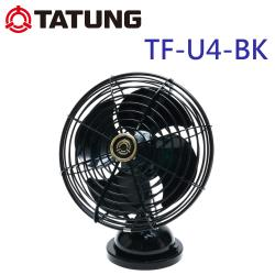 TATUNG大同 USB古董小電扇-黑 TF-U4-BK