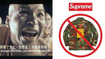 得罪了方丈你想走? Supreme 事端再添一樁,新品侵用泰國聖僧肖像恐遭提告!