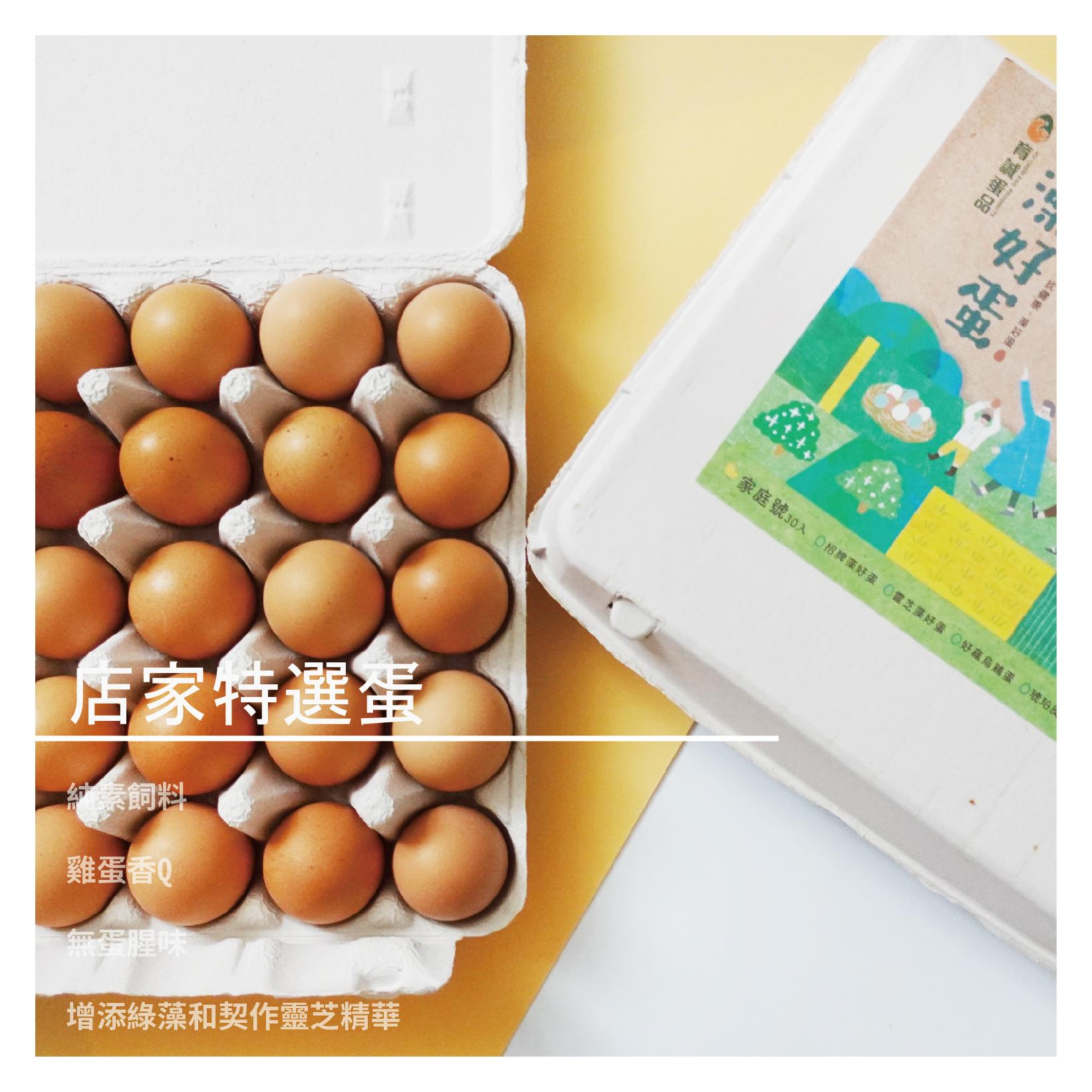 任何料理方式都適合,尤其是溫泉蛋、水波蛋、茶碗蒸、美式蛋捲、炒蛋任何以蛋為主的料理 甜點製作上表現佳,蛋白易打發、不易消泡,且無蛋腥味 適合:卡士達醬、戚風蛋糕、蛋塔、布丁、檸檬塔等以蛋為主的烘焙甜點