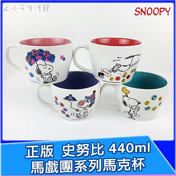 材質 : 陶瓷n耐溫 : -10℃~120℃n容量 : 440ml