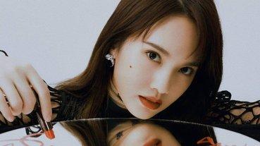 誰還跟你可愛教主?楊丞琳從女孩蛻變成女人的關鍵,就靠「這 2 招」炸出不經意的性感!