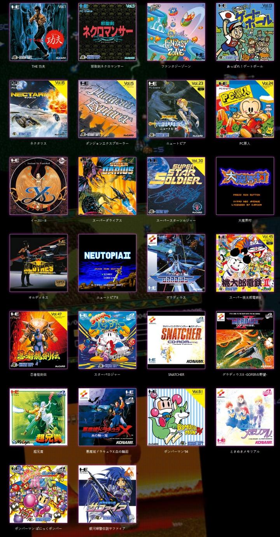 26款日版遊戲陣容相當堅強。