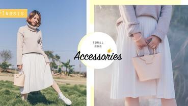 韓國正流行簡約風「金屬圈包包」有了它整個穿搭馬上加分!仙女氣息UP!