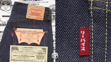 Levi's Vintage Clothing 重推全新日本製 501牛仔褲!