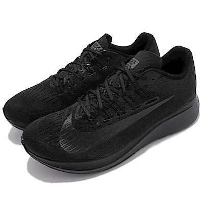 Nike 慢跑鞋 Zoom Fly 運動 男鞋