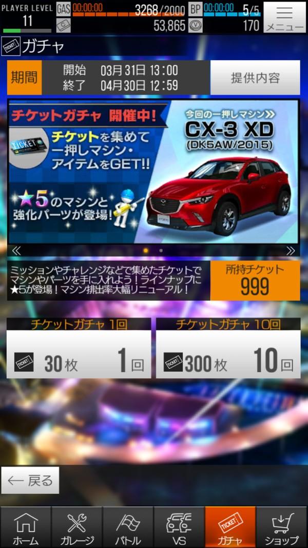 Screenshot_20170429-205651.png
