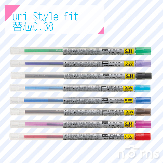【uni Style fit替芯0.38】Norns UMR-109開芯筆 筆芯 三菱 中性筆 日本文具 好窩生活節